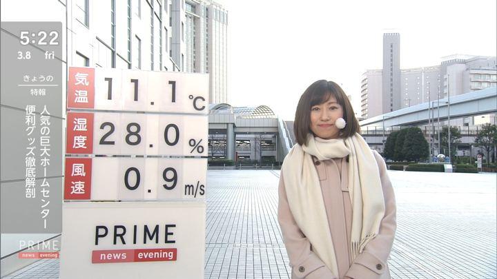 2019年03月08日酒井千佳の画像06枚目