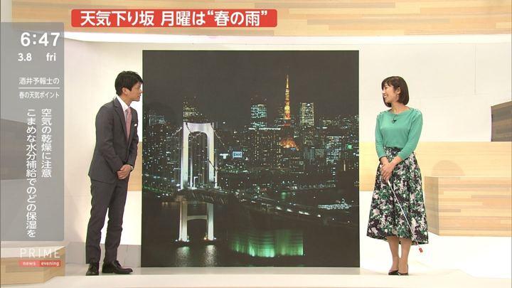2019年03月08日酒井千佳の画像09枚目