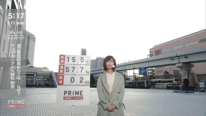 2019年03月11日酒井千佳の画像01枚目
