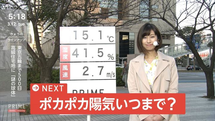 2019年03月12日酒井千佳の画像01枚目