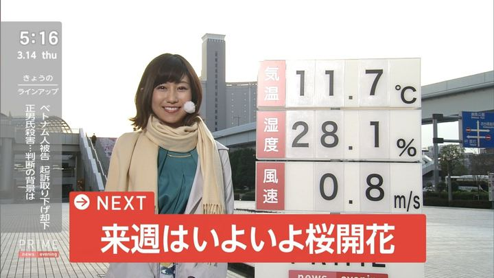 2019年03月14日酒井千佳の画像01枚目