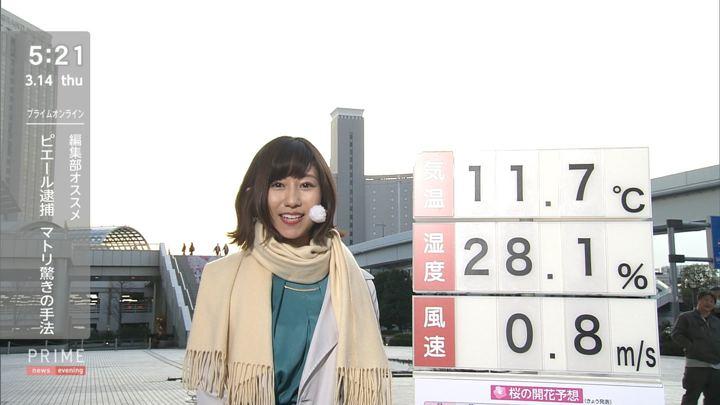 2019年03月14日酒井千佳の画像04枚目