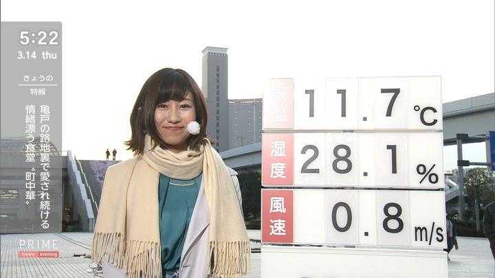2019年03月14日酒井千佳の画像05枚目