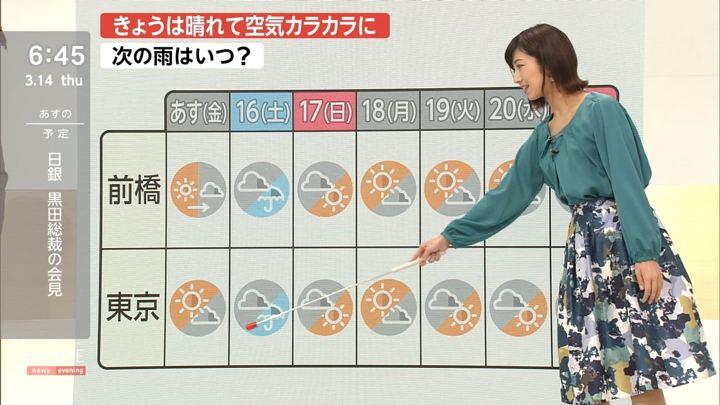 2019年03月14日酒井千佳の画像08枚目