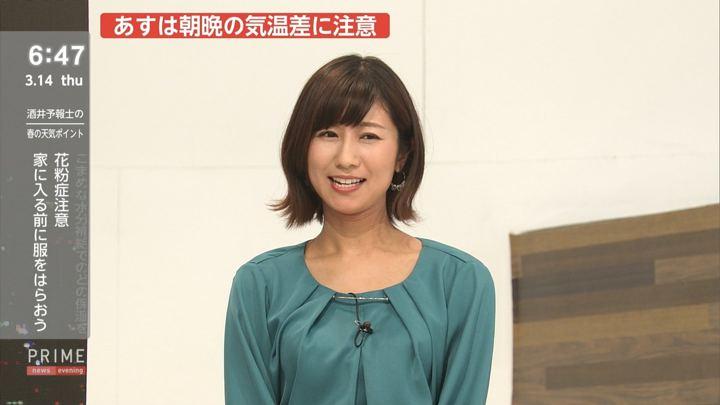 2019年03月14日酒井千佳の画像10枚目