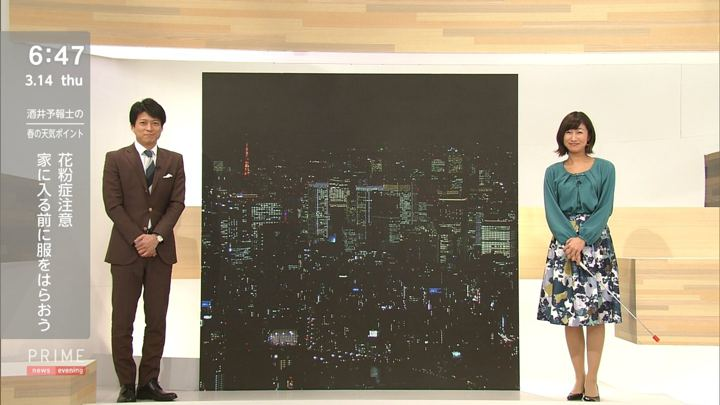 2019年03月14日酒井千佳の画像11枚目