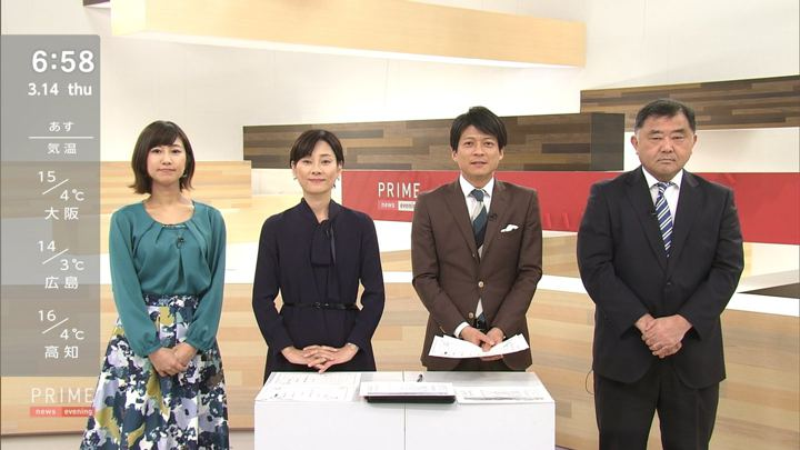 2019年03月14日酒井千佳の画像12枚目