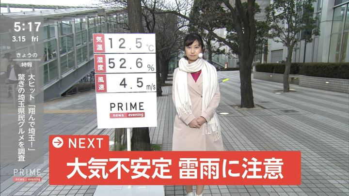 2019年03月15日酒井千佳の画像01枚目