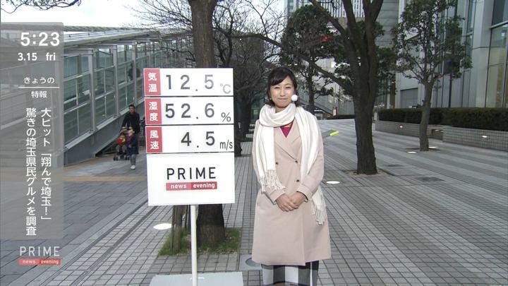 2019年03月15日酒井千佳の画像06枚目
