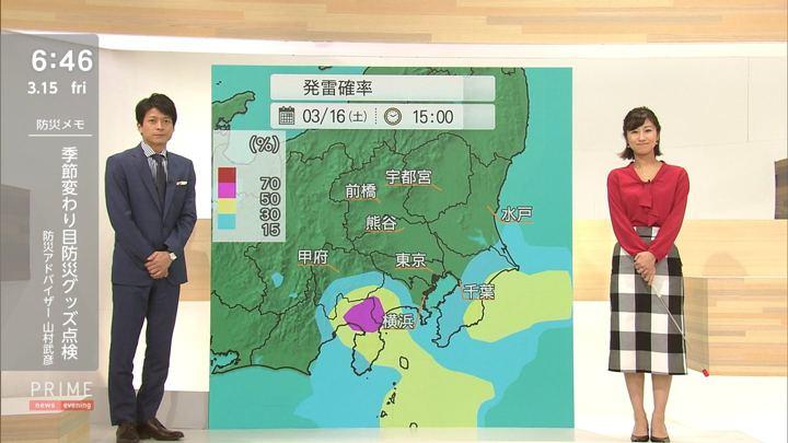 2019年03月15日酒井千佳の画像09枚目