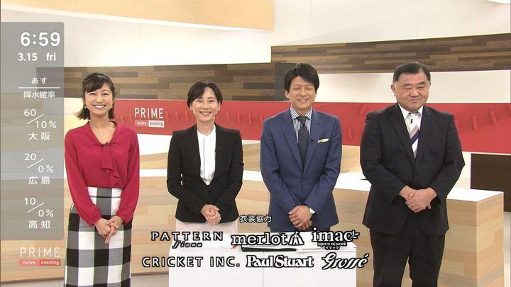 2019年03月15日酒井千佳の画像11枚目