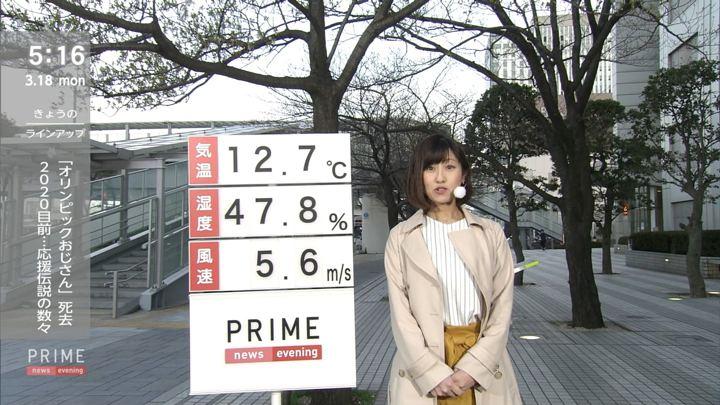2019年03月18日酒井千佳の画像01枚目