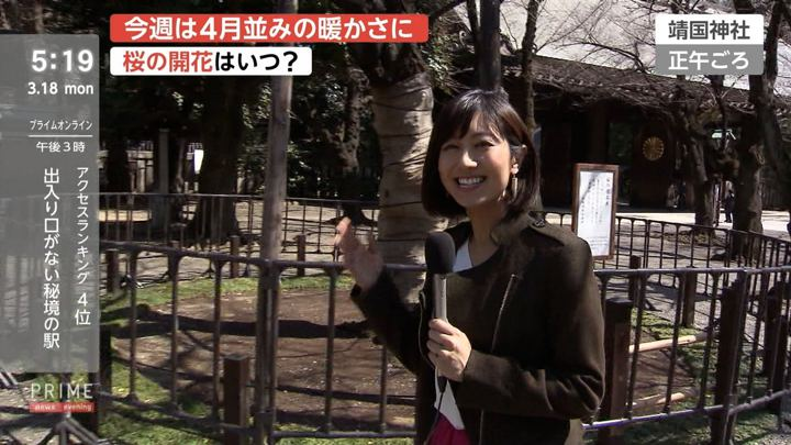 2019年03月18日酒井千佳の画像02枚目