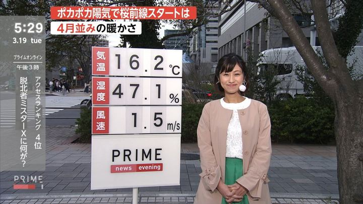 2019年03月19日酒井千佳の画像01枚目