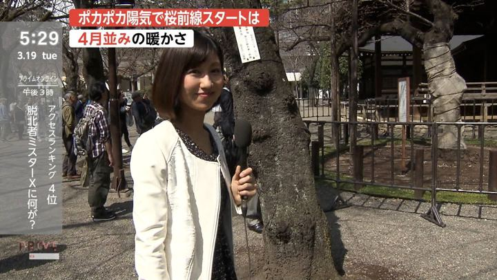 2019年03月19日酒井千佳の画像02枚目