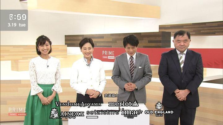 2019年03月19日酒井千佳の画像09枚目