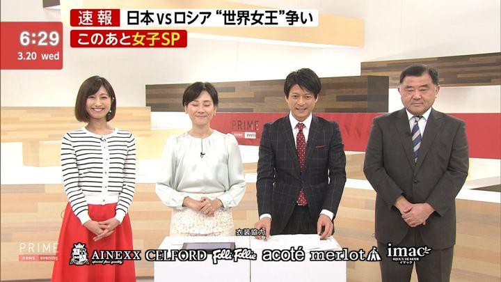 2019年03月20日酒井千佳の画像10枚目
