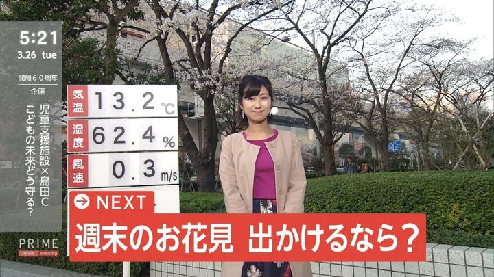 2019年03月26日酒井千佳の画像01枚目