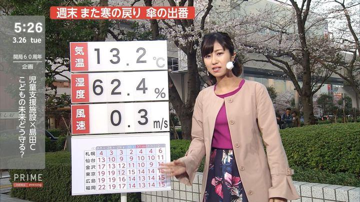 2019年03月26日酒井千佳の画像04枚目