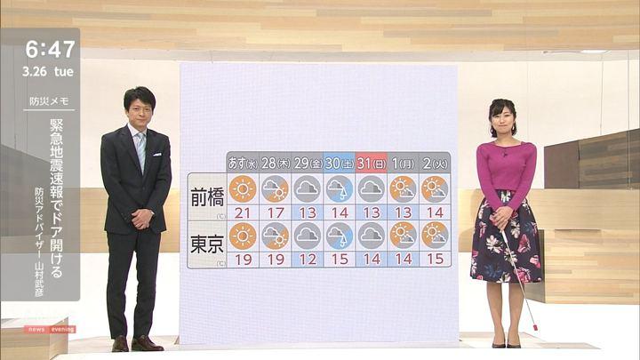 2019年03月26日酒井千佳の画像08枚目
