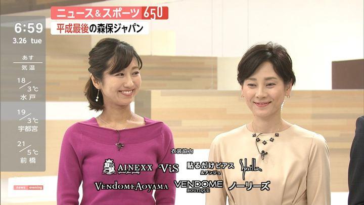 2019年03月26日酒井千佳の画像09枚目