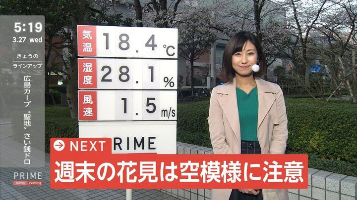 2019年03月27日酒井千佳の画像01枚目