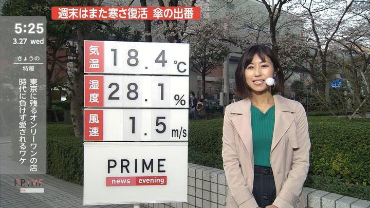2019年03月27日酒井千佳の画像07枚目