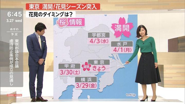 2019年03月27日酒井千佳の画像08枚目