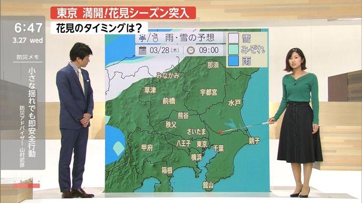 2019年03月27日酒井千佳の画像11枚目