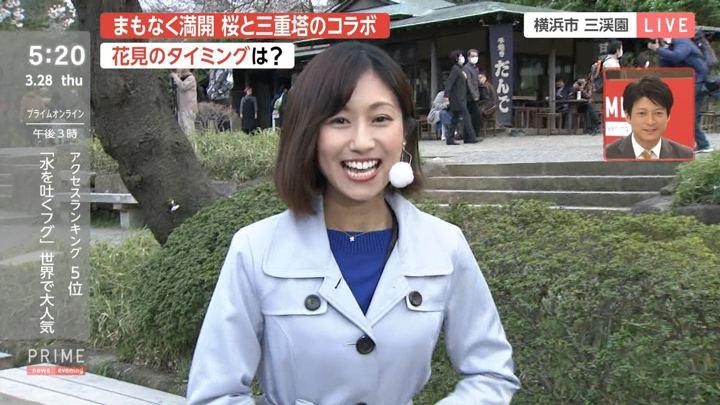 2019年03月28日酒井千佳の画像01枚目