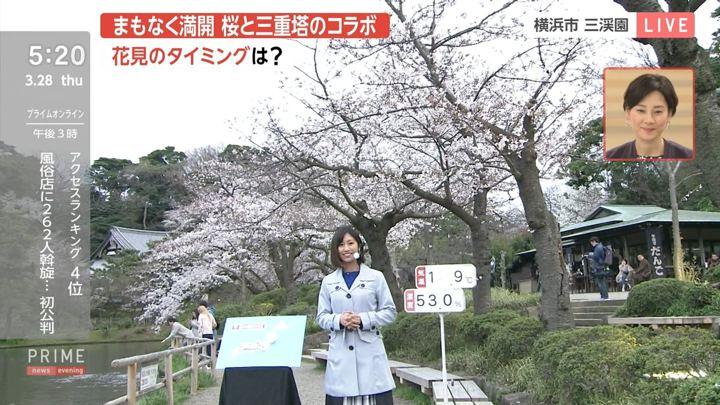 2019年03月28日酒井千佳の画像02枚目