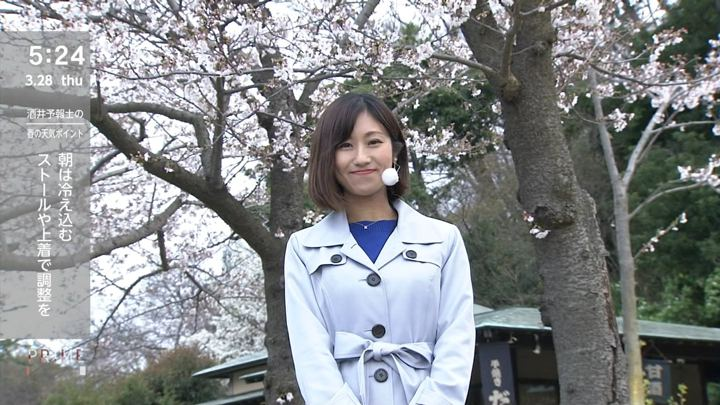 2019年03月28日酒井千佳の画像04枚目