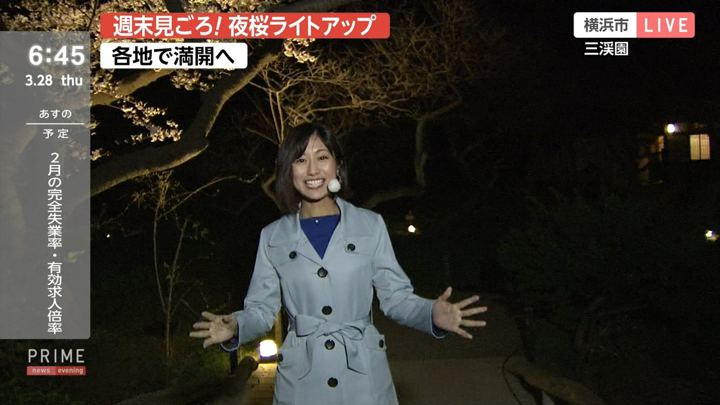 2019年03月28日酒井千佳の画像06枚目