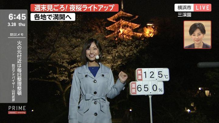 2019年03月28日酒井千佳の画像10枚目