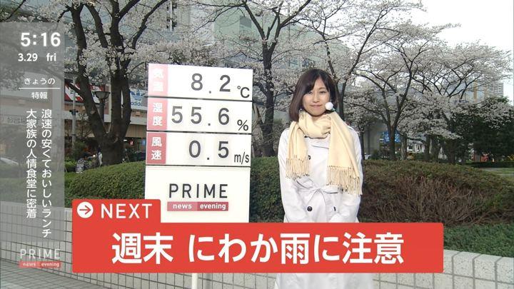 2019年03月29日酒井千佳の画像01枚目