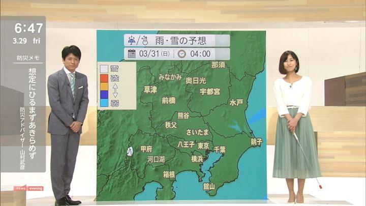 2019年03月29日酒井千佳の画像05枚目
