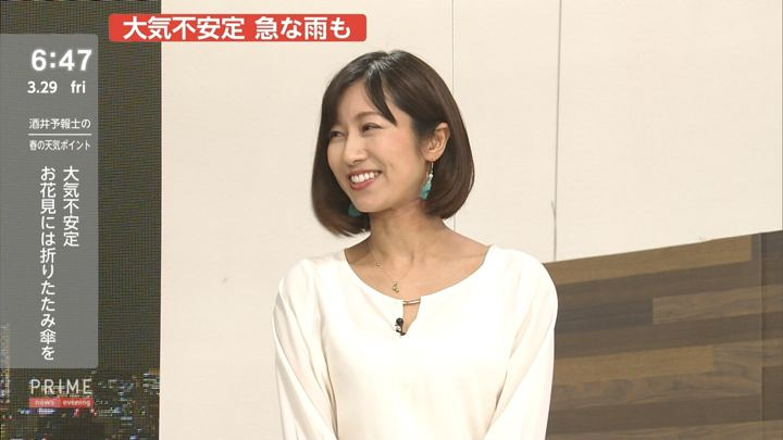 2019年03月29日酒井千佳の画像06枚目