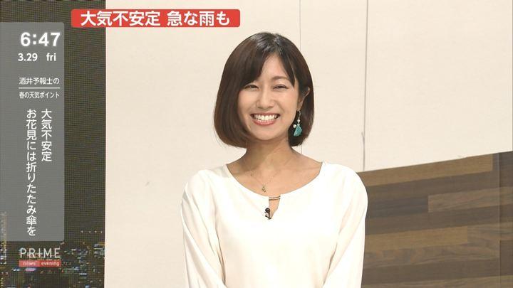 2019年03月29日酒井千佳の画像07枚目