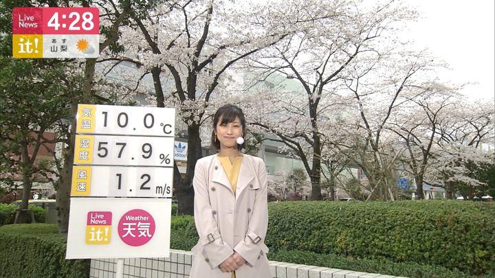 2019年04月01日酒井千佳の画像03枚目