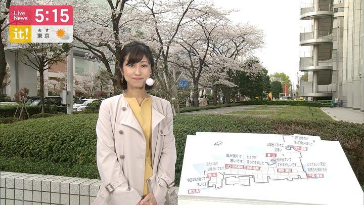 2019年04月01日酒井千佳の画像05枚目