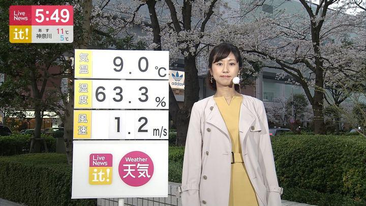 2019年04月01日酒井千佳の画像06枚目