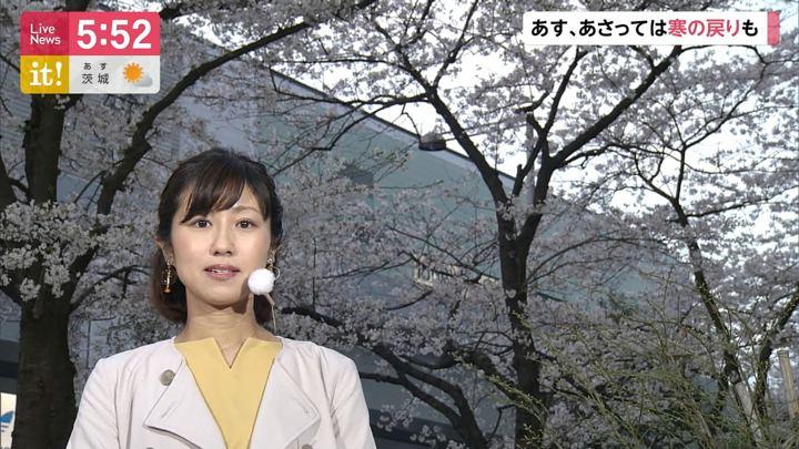 2019年04月01日酒井千佳の画像08枚目