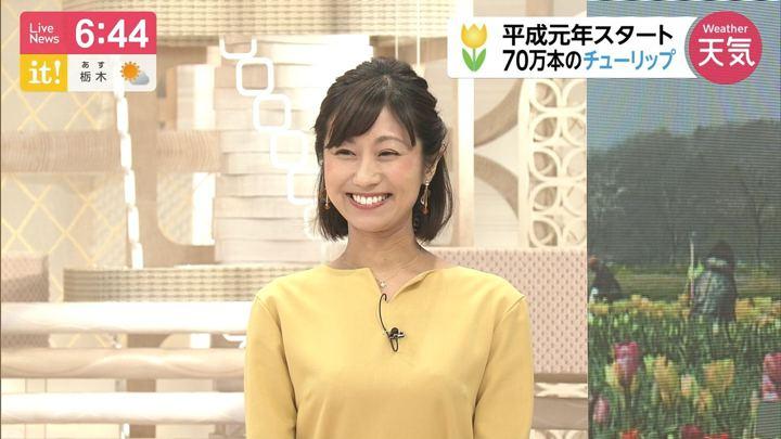 2019年04月01日酒井千佳の画像13枚目