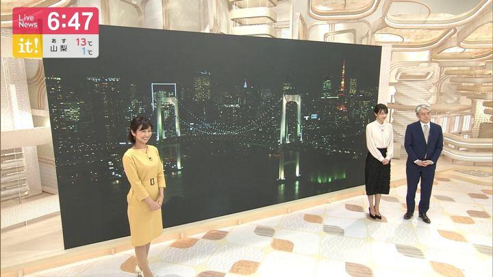 2019年04月01日酒井千佳の画像15枚目