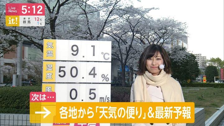 2019年04月02日酒井千佳の画像01枚目