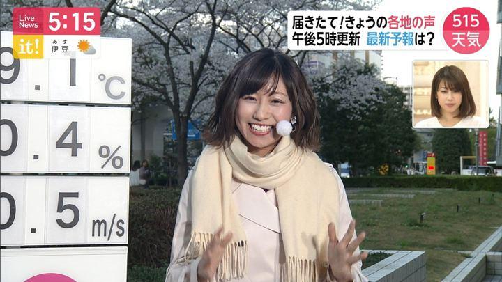 2019年04月02日酒井千佳の画像03枚目