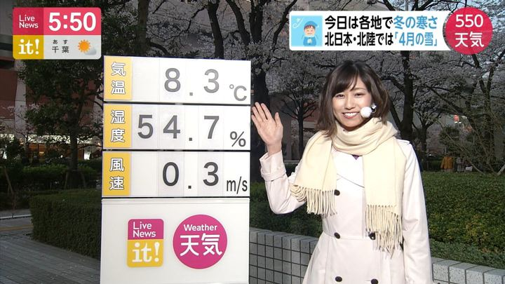 2019年04月02日酒井千佳の画像06枚目