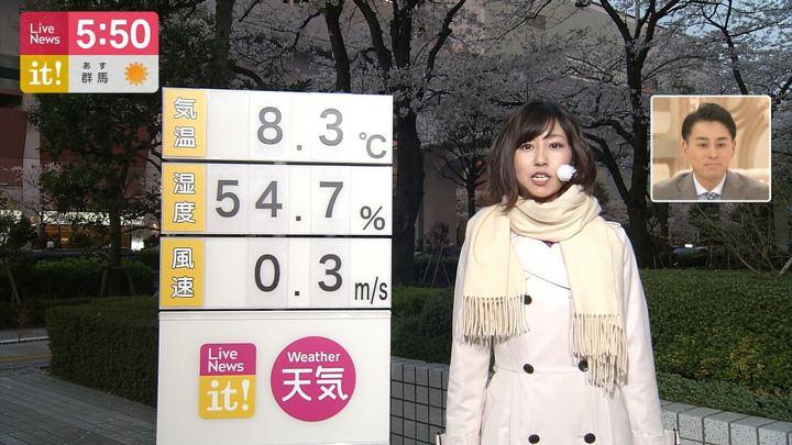 2019年04月02日酒井千佳の画像07枚目