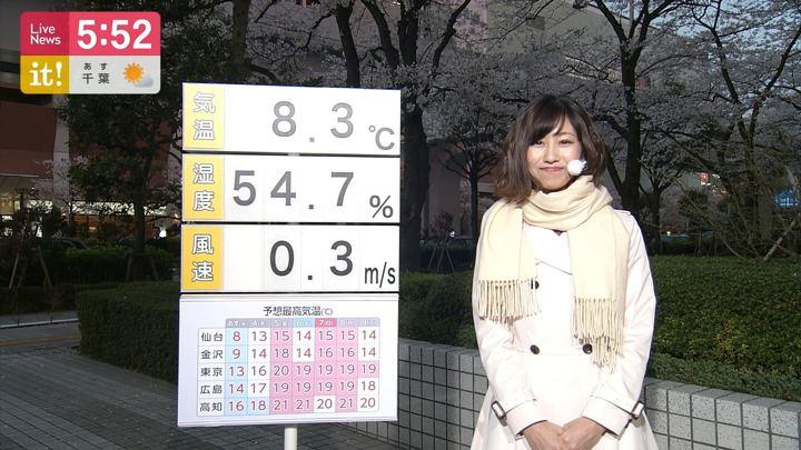 2019年04月02日酒井千佳の画像09枚目