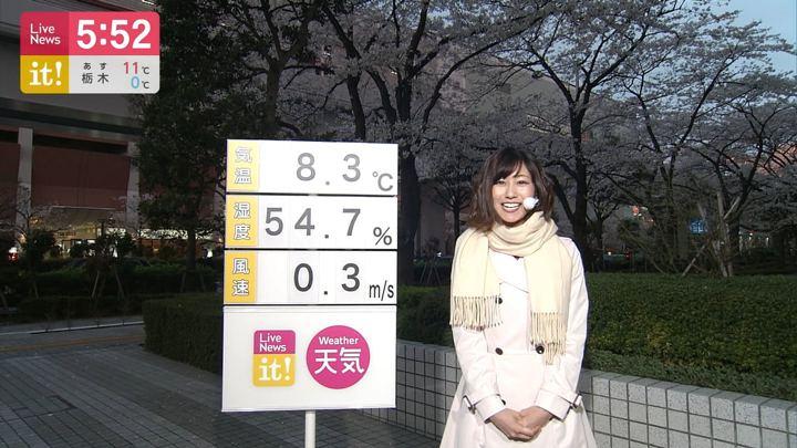 2019年04月02日酒井千佳の画像10枚目